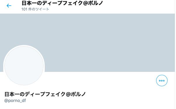 世 twitter 二 フィリップ